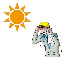 Sol solete…protégete de él aunque no lo veas (como en Euskadi)